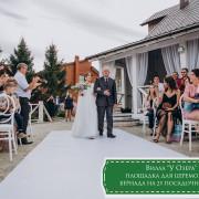 Вилла у Озера Зона Церемоний